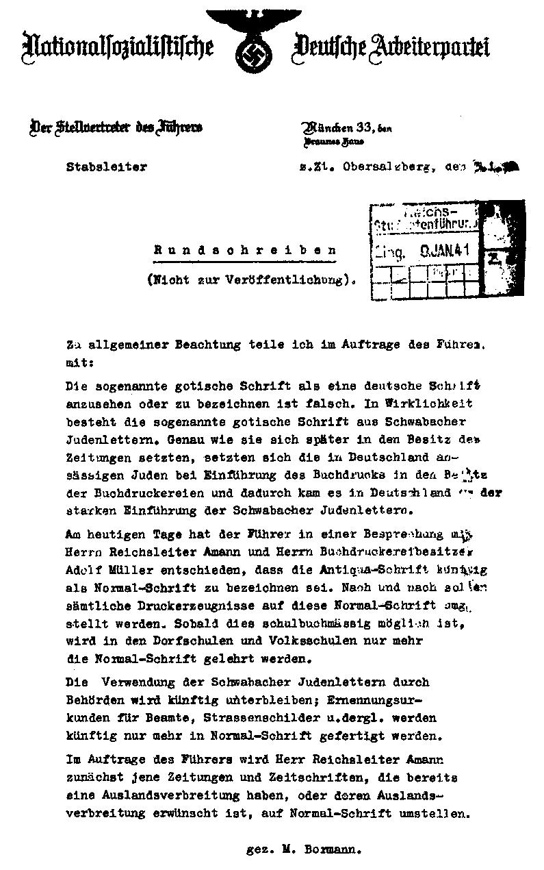 Schrifterlass_Antiqua1941.jpg